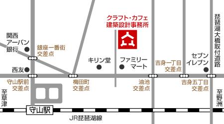 クラフト・カフェ建築設計事務所アクセスマップ